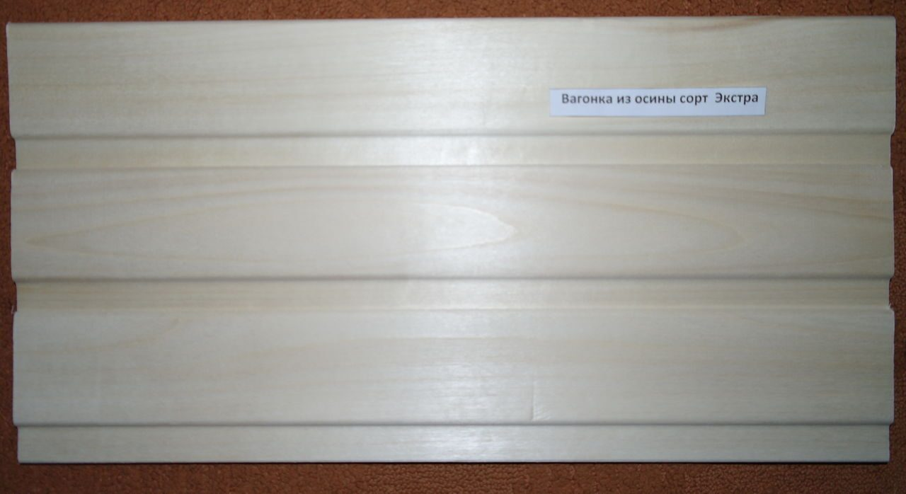 Comment peindre un plafond en lambris for Peindre un plafond en lambris pvc